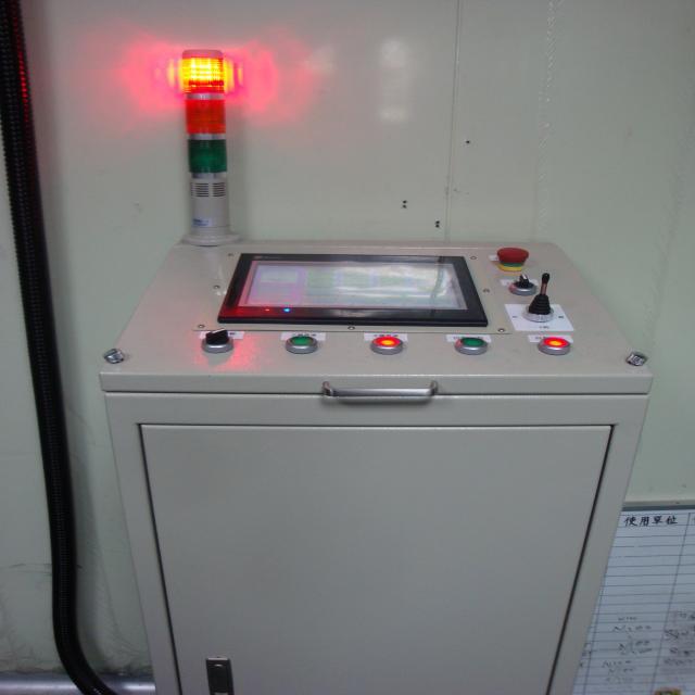 工業技術研究院(鋰電池混漿機)