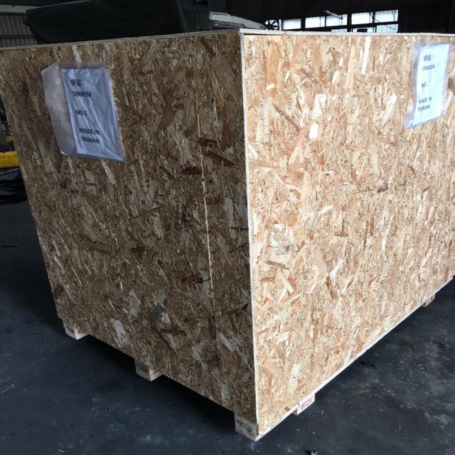 水平式珠磨機15L(防爆型) 木箱密封清蒸包裝