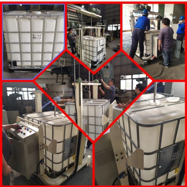 1立方米塑膠桶(IBC)擴散葉片攪拌機