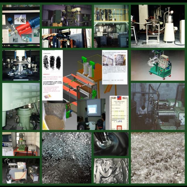 奈米産業提升(粉碎'研磨)細精化膠鍊反應製品工程設備研製